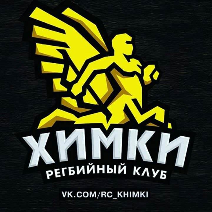 Химки-Драконы регбийный клуб